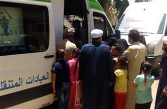 توقيع الكشف الطبي على 1150 مواطنا ضمن مبادرة «حياة كريمة» بنجع عزوز | صور