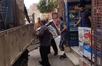 4 آلاف جنيه غرامات على منشآت تجارية في حملة بحي المنتزه أول بالإسكندرية