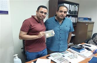 جمارك الطرود البريدية بالقاهرة تضبط محاولة تهريب عدد من العملات