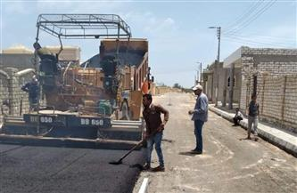 محافظ مطروح: الإسراع في رصف الشوارع بعد الانتهاء من توصيل البنية الأساسية لها | صور
