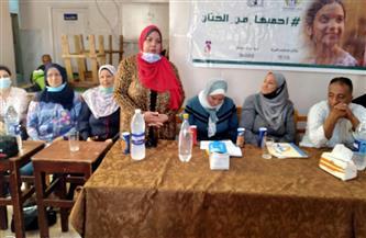 «قومى للمرأة» بالبحيرة يلتقى 18 ألف مواطن خلال حملة «احميها من الختان» | صور