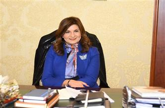 """وزيرة الهجرة: نسعى لمشاركة مختلف فئات المصريين بالخارج ضمن مبادرة """"حياة كريمة"""""""