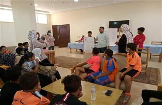 انطلاق ثاني أيام مشروع معسكر اليوم الواحد بالبحر الأحمر |  صور