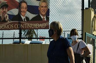 كوبا: الحصار الأمريكي تسبب في خسائر بملايين الدولارات
