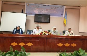 وزارة الشباب والرياضة تنظم لقاءات توعية حول العنف والتحرش في المجال الرياضي