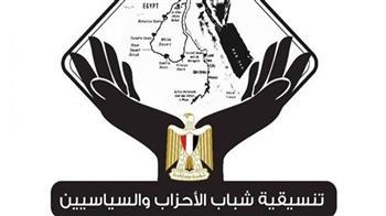محمد موسى: تنسيقية شباب الأحزاب نجحت في إدارة الاختلاف وخلق الأمل