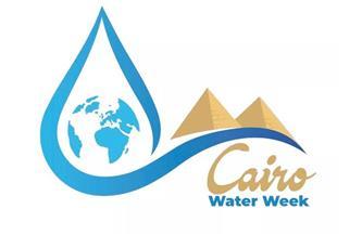من بينها ملتقى صغار المبتكرين.. تعرف على مسابقات أسبوع القاهرة الرابع للمياه