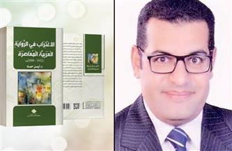 الناقد أيمن حماد يرصد الاغتراب وأثره في البناء الفني للرواية