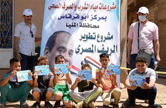 مياه المنيا: حملات للتوعية بالمبادرة الرئاسية حياة كريمة بعدد من القرى بمركز أبوقرقاص | صور