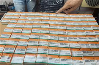 """""""صحة القاهرة"""" تعلن ضبط أكبر مروجي الأدوية المخدرة على مواقع التواصل الاجتماعي"""