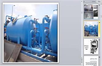 مياه المنوفية: دورة تدريبية عن أوجه التشابه والاختلاف بين المحطات المرشحة وطرق التقييم لها |صور