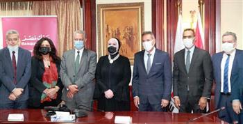 تنمية المشروعات وبنك مصر يوقعان عقدا جديدا بـ 500 مليون جنيه لتمويل المشروعات متناهية الصغر