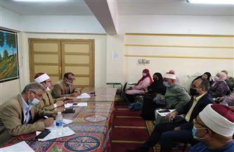 اجتماع لمناقشة استعدادات منطقة المنوفية الأزهرية لامتحانات الشهادة الثانوية | صور