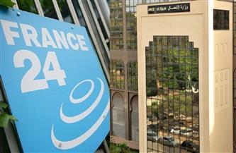 الجزائر تعلن سحب اعتماد قناة «فرانس 24»