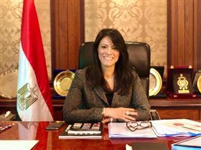 رانيا المشاط: مصر أول دولة تستفيد من التسهيلات المقدمة من الخزانة الفرنسية