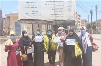 توعية 26 ألف مواطن ومواطنة بخطورة «ختان الإناث» بعدد من قرى مطوبس | صور