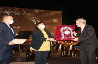 وزيرة الثقافة تُكرم اسم مرسي جميل عزيز احتفالًا بمئوية ميلاده في الأوبرا| صور