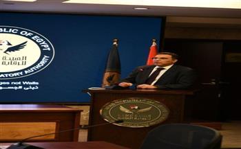 """""""النشار"""" يكشف كواليس عملية تقييم النظم المصرية في مجال مكافحة غسل الأموال وتمويل الإرهاب"""