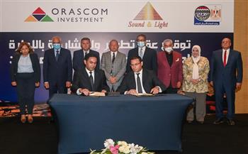 شركتا مصر للصوت والضوء وأوراسكوم توقعان عقد تطوير العروض بمنطقة الأهرامات | صور