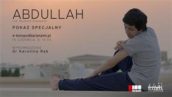 عرض فيلم «عبدالله» ضمن عروض السينما الإماراتية في كراكوف ببولندا