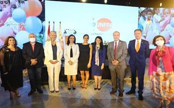 رئيس المركزية للمشروعات والتدريب بالشباب يشارك في احتفالية صندوق الأمم المتحدة للسكان