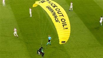شرطة ميونيخ تحقق في مظلة مباراة ألمانيا وفرنسا