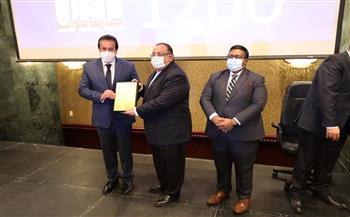 مؤسسة QS تكرم جامعة حلوان لإدراجها ضمن أفضل جامعات العالم صور
