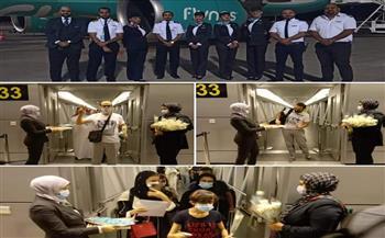 """مطار الغردقة الدولى يستقبل أولى رحلات  """"فلاي ناس"""" صور"""