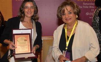 لدعمها قضايا المرأة.. تكريم الخبيرة المصرفية ياسمين كاشف في مؤتمر مستقبل الاستثمار المستدام بين مصر والعالم