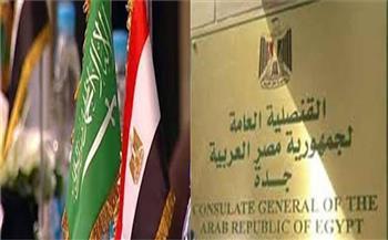 السعودية تطلق خدمة إلكترونية لتمديد صلاحية تأشيرات الزيارة والإقامات وتأشيرات الخروج والعودة