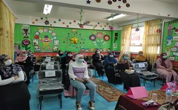 زفتى التعليمية تنظم ندوة توعية لمشكلات الطفولة |صور