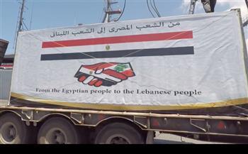مصر تقدم مساعدات إنسانية إلى لبنان | فيديو