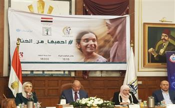 حزب المؤتمر: التوعية لا تقل أهمية عن تغليظ العقوبات للقضاء على ظاهرة ختان الإناث  صور