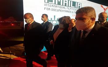 وزيرة الثقافة ورئيس هيئة قناة السويس يصلان مهرجان الإسماعيلية للأفلام