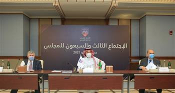 غدًا.. انتخاب مجلس إدارة جديد للاتحاد العربي لكرة القدم