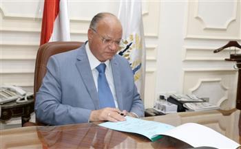 محافظ القاهرة يعتمد نتيجة الفصل الدراسى الثانى للشهادة الإعدادية