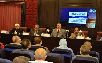 نائب رئيس مستقبل وطن يكرم وزير القوى العاملة