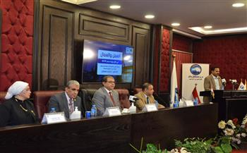"""بحضور """"سعفان"""".. تفاصيل ورشة عمل مستقبل وطن حول """"العمل والعمال.. فى ظل رؤية مصر 2030""""  صور"""