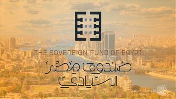 صندوق مصر السيادي يحتل المركز 41 عالميا.. والثاني إفريقيا