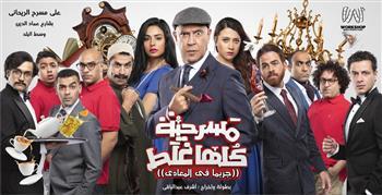"""أشرف عبدالباقي يقدم لأول مرة """"مسرح الساحل"""" بداية من يوليو المقبل"""