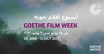 """افتتاح أسبوع """"أفلام جوته"""".. الخميس المقبل"""
