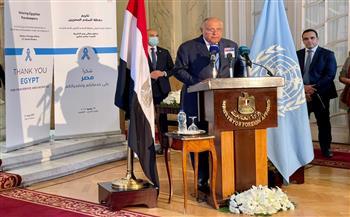 ننشر تفاصيل احتفالية الخارجية بمناسبة اليوم الدولي لحفظة السلام التابعين للأمم المتحدة |صور