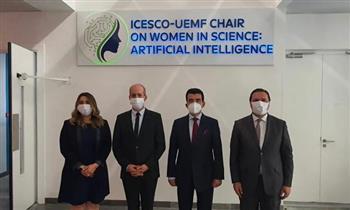 افتتاح المقر المخصص لأنشطة كرسي الإيسيسكو العلمي في الجامعة الأورومتوسطية بفاس|صور
