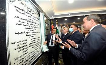افتتاح المقر الجديد لفرع هيئة قضايا الدولة بالمنصورة   صور