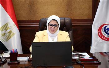 """وزيرة الصحة: تم وضع الخطط اللازمة لإدارة عملية تعليمية مؤمنة ضد انتشار الأمراض خاصة """"كورونا"""""""