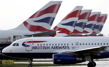 المملكة المتحدة تدرس فتح السفر الدولي للملقحين ضد كورونا