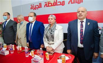 """بحضور نواب الحزب... """"الحرية المصري"""" ينظم لقاء تنظيميا لأمانة الجيزة  صور"""