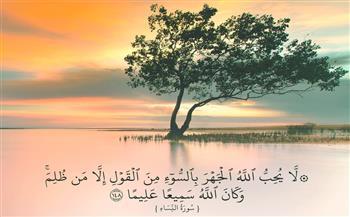 كل أمتى معافى إلا «المجاهرين»