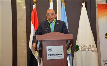 شعراوي: الوزارة تقدم كل الدعم لأنشطة منظمة المدن والحكومات المحلية الإفريقية  صور