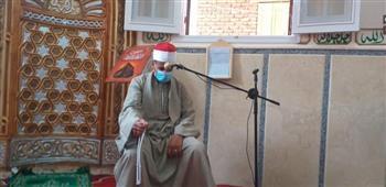 أوقاف الأقصر تفتتح مسجد المجمع الإسلامي بإسنا   صور